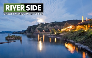 We enjoyed a similar moon rise the nights we stayed at the Hood River Inn (Best Western Plus)